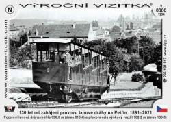 Turistická vizitka 130 let od zahájení provozu lanové dráhy na Petřín 1891–2021