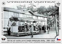 Turistická vizitka 130 let od vzniku první české elektrické dráhy 1891–2021