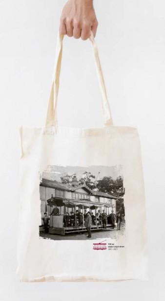 "Bavlněná taška ""Křižíkova tramvaj"" (130 let elektrických drah 1891–2021)"