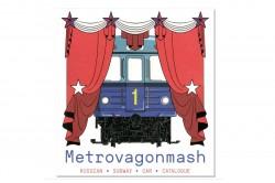 Kniha Metrovagonmash